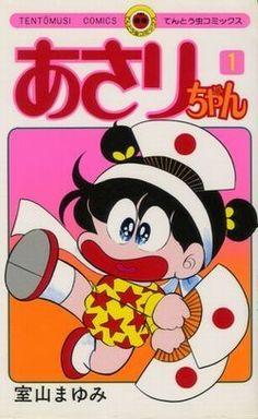 【80年代】 少女漫画が原作のテレビアニメ - NAVER まとめ