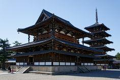 HORYU-JI temple: la plus ancienne construction en bois du monde (8e siècle)