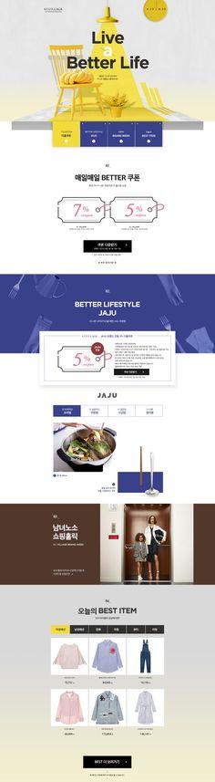 #2018년4월4주차 #ssg #LIVE_A_BETTER_LIFE ssg.com Event Banner, Web Banner, Amazing Website Designs, Web Design, Promotional Design, Event Page, Ui Web, Aesthetic Design, Identity Design