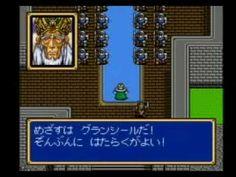 Shining Force 2 (Sega Genesis)Si te gusta el rol y la estrategia, no te puedes perder Shining Force 2.