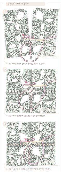 기초 강좌-[돗바늘로 모티브 연결하기]코바늘뜨기 도안기호와 뜨는 방법. 뜨개질(손뜨개) 무료강좌