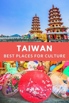 For those who are looking to learn about Taiwan's rich and blended culture, here's a list of cultural attractions you must go check out in Taiwan! Taiwan Travel, China Travel, Taiwan Culture, Travel Destinations, Travel Tips, Travel Guides, Folk Religion, National Palace Museum, Aboriginal Culture