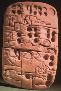 Sumerian Tablet  #Sumerian