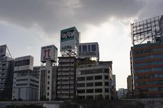 View from Sumida River, Tokyo