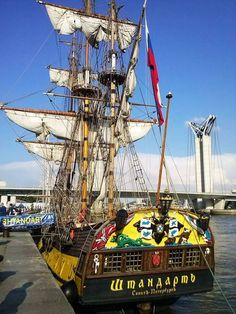 Armada 2013 Rouen vue par les artistes