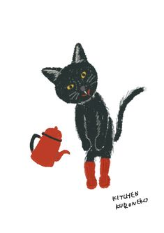 Tips For Introducing Cats I Love Cats, Crazy Cats, Black Cat Art, Black Cats, Cute Cat Drawing, Curious Cat, Vintage Cat, Cat Breeds, Cats And Kittens