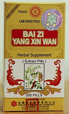 Bai Zi Yang Xin Wan Herbal Supplement (200 pills) >>> You can get more details by clicking on the image.