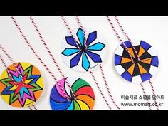 Corsage, Independence Day, Art For Kids, Kindergarten, Education, Pendant, Children, Art For Toddlers, Young Children