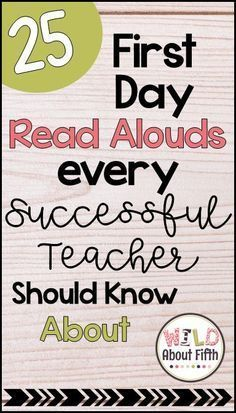 25 First Day Read Alouds All Successful Teachers Should Know About Use picture books on the first day of school to ease student anxiety and to show your brand new students that this is going to be the First Day Of School Activities, 1st Day Of School, Beginning Of The School Year, High School, Back To School Ideas For Teachers, Back To School Teacher, School Stuff, Mentor Texts, Teaching Reading