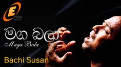 Maga Bala Official Audio - Bachi Susan Audio Songs, Kitten, Singer, Music, Movie Posters, Pictures, Kittens, Musica, Kitty