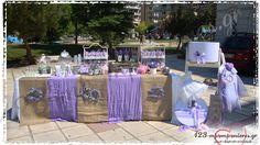 ΣΤΟΛΙΣΜΟΣ ΒΑΠΤΙΣΗΣ - ΛΕΒΑΝΤΑ - ΚΩΔ:LEVA-1528 Table Decorations, Dinner Table Decorations