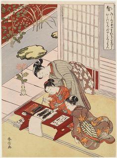 Wisdom (Chi), from the series The Five Virtues (Gojô)  1767 (Meiwa 4), 9th month  Artist Suzuki Harunobu,