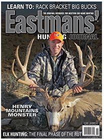 One FREE Eastmans Hunting Journal & Bowhunting Journal! - http://couponingforfreebies.com/one-free-eastmans-hunting-journal-bowhunting-journal/