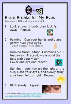 Brain Breaks for my Eyes!  Fun, health and behavior management.  Quick, easy and prep-free--use before, during or after any lesson.  See Brain Breaks for the 5 Senses for lots more.