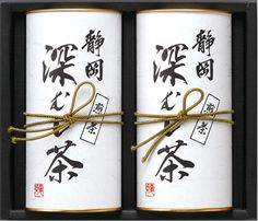 Get these high quality Japanese green tea loose leaf for the holidays. Makes a perfect Christmas gift.