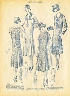Вестник моды (1926)