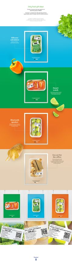 Supermarket business gifts on Behance