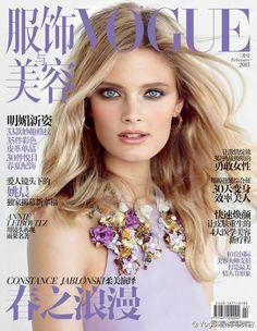 Constance Jablonski - Vogue China February 2013 Cover