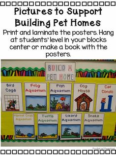 Blocks Center:  Building Pet Homes Posters  {FREEBIE}