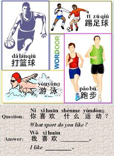 Wordoor Chinese - Sports # Which one do you like the most?