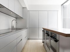 cool kitchen joinery