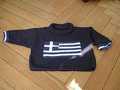 Ravelry: Star Sweater pattern by Debbie Bliss