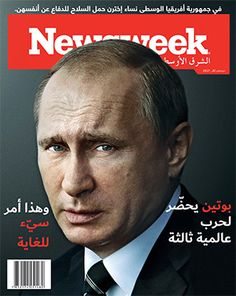 Newsweek Middle East Arabic December 20, 2017 Issue  PUTIN is PREPARING for WORLD WAR III.  YEAH. THAT'S BAD NEWS.