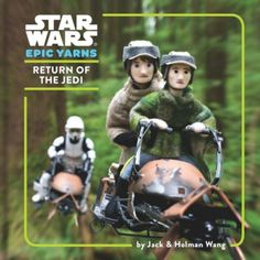 Father's Day gifts: Star Wars board book | Amazon affiliate