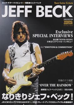 Young Guitar Young Guitar, Jeff Beck, Interview, Memes, Music, Hand Writing, Image, Magazine, Artist