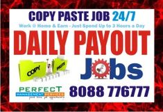 PMS offers online Jobs Copy Paste Job without any investment. Earn up to Rs. Daily Cash payment copy paste Job earn from home, India Other Jobs, Jobs In Bangalore