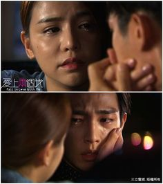 Fall In Love With Me Taiwanese Drama 2014 ep...