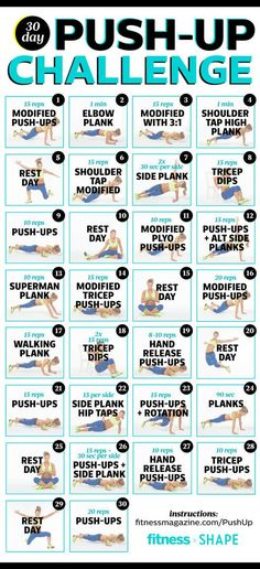 Try our 30-day push-up challenge! Holly Rilinger, has put together the ultimate 30-day pushup challenge that slowly increases reps and provides complementary moves to build your triceps and core strength. We