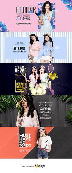 七格格女装520闺蜜节banner设计,来源自黄蜂网http://woofeng.cn/ More