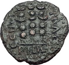 AUGUSTUS Victory Over Julius Caesar Assassins Brutus & Cassius Roman Coin i64530