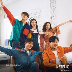 My first first love cast Kdrama, Series Movies, Movies And Tv Shows, South Korean Girls, Korean Girl Groups, Love 020, Bride Of The Water God, Love Cast, Jung Chaeyeon