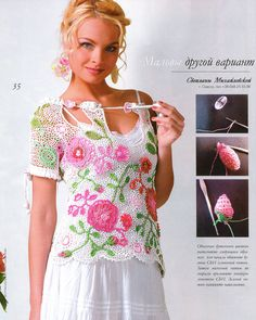 Butterfly Creaciones: Moa Fashion Magazine №558