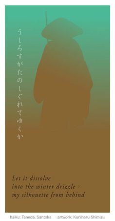 Japanese poet, Taneda Santôka's Haiku - Haiga by Kuniharu Shimizu : Let it dissolve / into the winter drizzle / my silhouette from behind