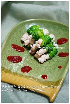 피를 맑게 해주는 미나리 요리! '오징어 미나리 강회 ' 추억의 음식중 하나!