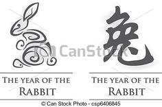 Clipart Vector of Year of the Rabbit - Chinese Calligraphy for the ...