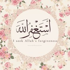 Seeking Allah's forgiveness