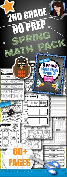2nd Grade No Prep Spring Math Pack..60+ Printables!