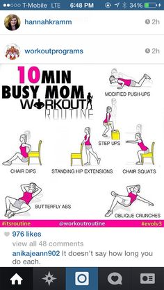 Workout for
