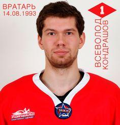 Вратарь Всеволод Кондрашов (21 год) вернулся из СКА (Карелия) - номер 1