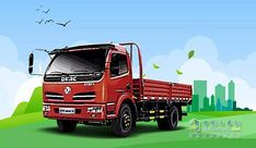 (*) Twitter Semi Trucks, Online Marketing, Tractors, Online Business, The Unit, China, Twitter, Vehicles, Car
