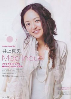 mao exposure Inoue breast