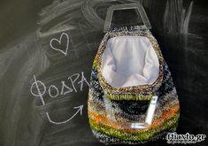 Φόδρα σε πλεκτή τσάντα - ftiaxto.gr Knit Or Crochet, Crochet Bags, Macrame Bag, Boho Shorts, Diy And Crafts, Lunch Box, Knitting, Patterns, Belts