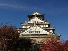 Osaka Castle Park - Osaka - Reviews of Osaka Castle Park - TripAdvisor
