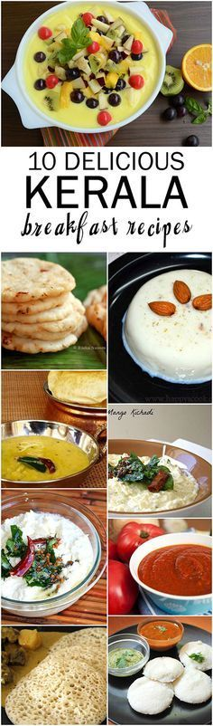 15 Delicious Kerala Breakfast Recipes You Must Try - Have you ever tasted the food from one of the most natural places in the country? Veg Recipes, Indian Food Recipes, Vegetarian Recipes, Cooking Recipes, Healthy Recipes, Kerala Recipes, South Indian Breakfast Recipes, Recipies, Brunch Recipes