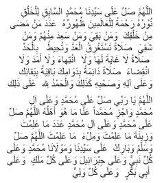 Salawat al-Askandari