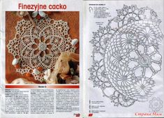 crochet doilies World crochet: Napkin 280 Diy Crochet Doilies, Crochet Dollies, Crochet Buttons, Crochet Doily Patterns, Crochet Mandala, Crochet Diagram, Crochet Books, Crochet Art, Lace Doilies